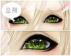 `NEKO| Sparkle Green.
