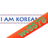 I am Korean