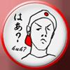 sticker_32134937_47452973