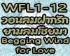 [AB]Begging Wind 4 Love