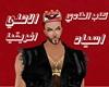 **A**Ahly Egypt  Cap