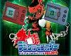 Digimon 20th Jacket
