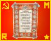 <MR> Soviet Hymn Poster
