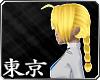 *Dy} Blonde Edward