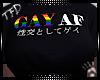 [TFD]Gay AF
