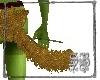SB Dancekini Tail