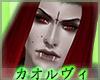 Alaric Hair - Red