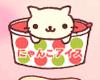 Kawaii Animated Sticker