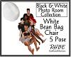 RHBE.WhiteBeanBag5Pose