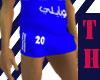 Yaser Hilal Shorts