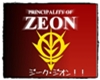 Zeon Flag - Red -