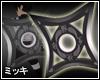 ! Ninja Large Shuriken