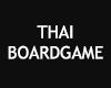 DBW - Thai Boardgame.
