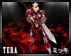 ! Crimson Animated Aura