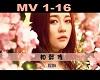 """Epic Japan """"MV"""""""