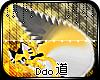 -Dao; Dere Tail V2