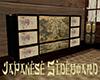[M] Japanese Sideboard