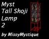 Myst Tall Shoji Lamp 2