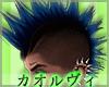 Rai Hair - Blue