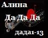Alina_da_da_da