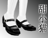 TXM School Shoes Black