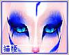 `N Kumiho Glow Blue