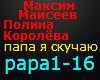 MAXIM MOISEEV