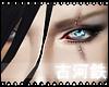 [TSU] Realistic Eye Scar