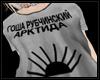 Lil Peep x Russian  🥀
