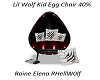 Lil Wolf Kid Egg Chair