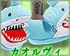 Sharks! Slippers M -Blue