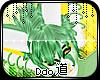 -道; March Hair Ma V2