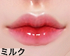 """A"" Add on Lip (Poppy)"