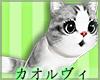 Shoulder Kitty - White