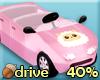 Lamb Car