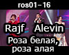 rajf i alevin Roza RUS