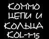 KOMMO