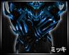 ! Ice Dragon Knight Arms