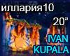 Illaria Na Ivana Kupala