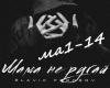 Slavik Pogosov-Mama Ne