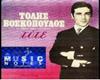 T.Voskopoulos