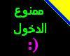moo zeen egrboonah :)