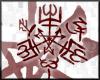 Purgatory Blood Sigil