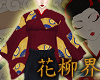 花 Eboshi Kimono