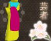 *BRWH* Multilayer kimono