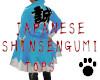 Shinsengumi Tops Male
