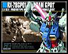 Gundam GP01