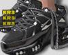 Shoe F Max Plus