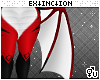 #psy 1: wings 2