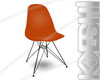 Retro Shell Chair